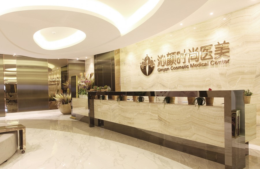 Guang Zhou Medical Treatment Center