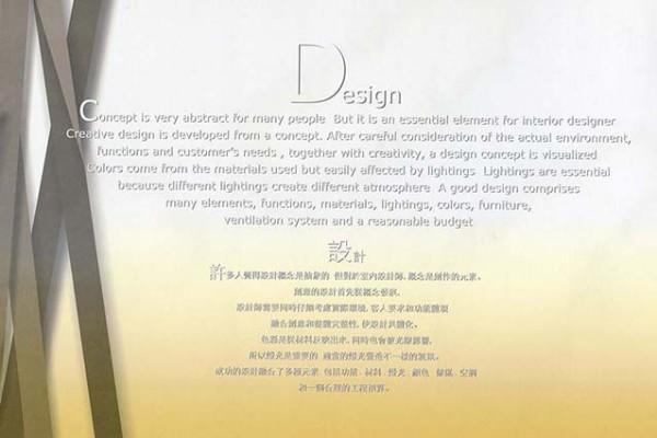 GPC design